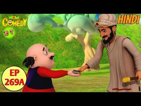 Motu Patlu | Cartoon in Hindi | 3D Animated Cartoon Series for Kids | Chalaak Singh Ki Chaalaki