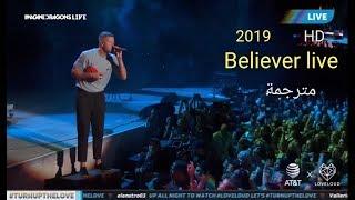 Imagine Dragons Believer Live 2019 | مترجمة لما اللايف يكون أحلا من الأغنية الأصلية 😍