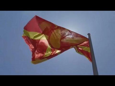 ΠΓΔΜ: Ενέκρινε η κυβέρνηση τις συνταγματικές τροποποιήσεις…