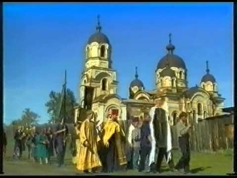 Калуга храм на терепце