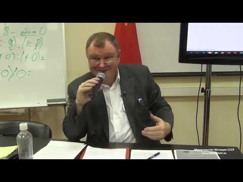 Запросите справку из псих и наркодиспансера у судьи Российской Федерации (С.В. Тараскин)