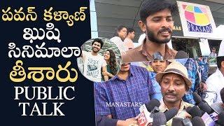sharwanand sai pallavi telugu movies - TH-Clip