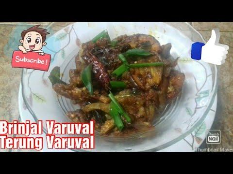 Brinjal Varuval/Terung Varuval/100% Tasty Recipe/Easy and Simple Cooking Recipe