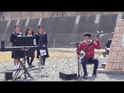富士市立元吉原中学校の生徒が 宮城県石巻市大川小学校で演奏してくれました。その3