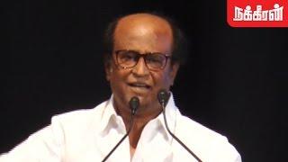 தமிழக அரசியல் சூழல்  Rajinikanth Speech At Chos Thuglak 47th Anniversary