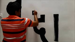 Calligraphy On Wall - Vrundawan
