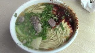 preview picture of video 'Beef Noodles (Old Version)'