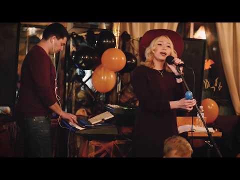 YAROSLAVA  - Музыка LIVE