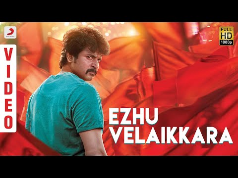 Download Velaikkaran - Ezhu Velaikkara Video | Sivakarthikeyan, Nayanthara | Anirudh Ravichander HD Video