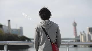 フアリナ – プレイ (Official Music Video)