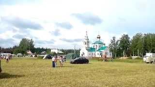 Аверкиево 2014