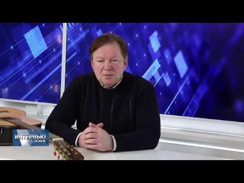 Интервью # Юрий Наконечный