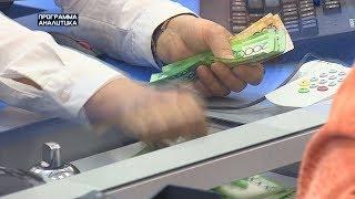 Как «разводят» казахстанцев: новые мошенники