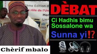Debat : Ch Alpha Ba & Cherif Mballo | Les Dangers Des Chiites Au Senegal Et Dans Le Monde Entier