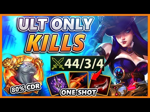 ULT ONLY KILLS (MAX LETHALITY POSSIBLE) - BunnyFuFuu | League of Legends