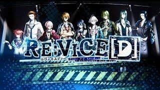PS Vita「RE:VICE[D]」 オープニングムービー