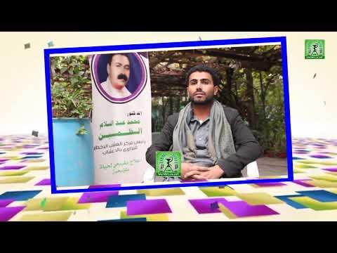 علاج مرض البهاق بالاعشاب كمال علي محسن النهاري ذمار
