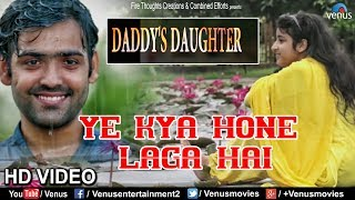 Ye Kya Hone Laga Hai Video Song | Daddy's Daughter | Latest Bollywood Romantic Songs 2018