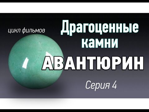 Камень кварц: свойства и плотность, кому подходит по знаку зодиака и характеристика