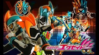 kamen rider ex-aid mighty brothers double x song - मुफ्त