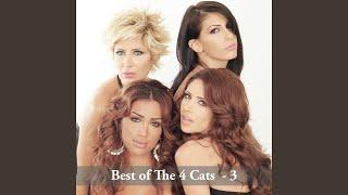 تحميل اغاني Ana Baddi Tir MP3