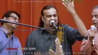 YA ALI a.s MUSHKIL KUSHA By SHAHEED   - YouTube