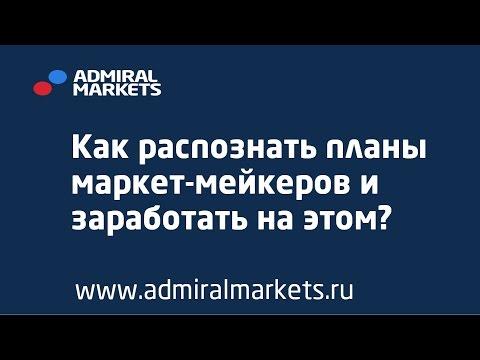 Российские платформы бинарных опционов