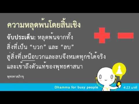 ครีมจาก thrombophlebitis