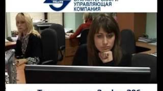 Бухгалтерские услуги.flv