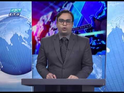09 Pm News || রাত  ০৯টার সংবাদ || 03 December 2020 || ETV News