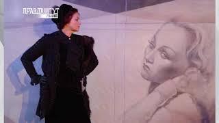 «Тринадцята жінка» на сцені Заньківчан
