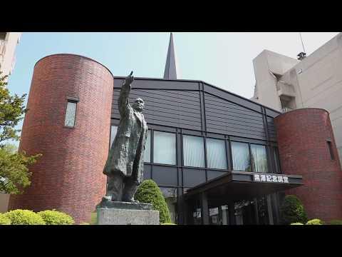学校法人酪農学園 紹介動画03