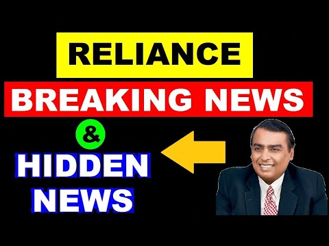 Reliance Share ( Breaking News & Hidden news 😨 ) । Reliance Stock Market latest news by SMkC