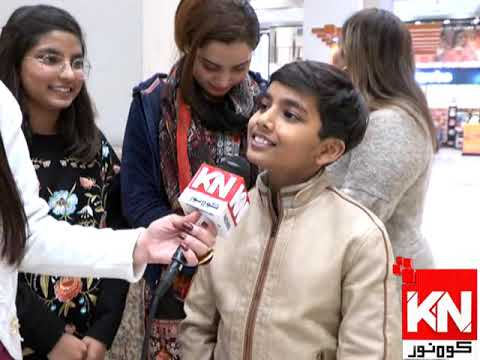 Watch & Win On Road 31 January 2020 | Kohenoor News Pakistan