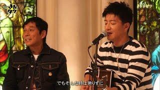 2018/01/01木村拓哉-トリセツ