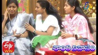 Santhi Nivasam - Episode - 230