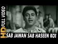 Sab Jawan Sab Haseen Koi Tumsa Nahin   Mohammed Rafi   Main Suhagan Hoon 1964 Songs   Kewal Kumar