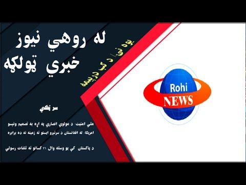 news-video