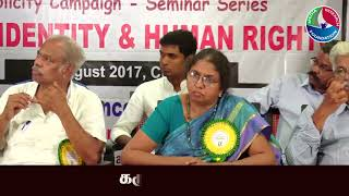 20th Years Of NCHRO Public Campaign & Seminar @chennai - M.Mohamed Sheik Ansari