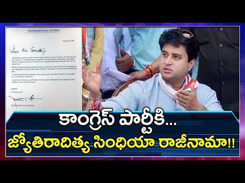 Jyotiraditya Scindia Resigns From Congress! | Oneindia Telugu