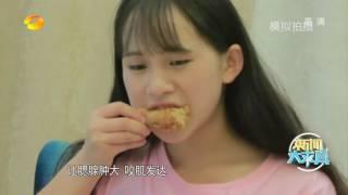《新闻大求真》News and science:呕吐减肥法对身体危害有多大【芒果TV精选】
