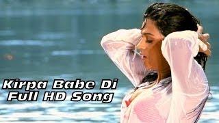 Kirpa BaBe Di - Song - Lucky Kabootar