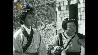雷震  扮女裝《 萍水奇緣 》( 2 ) ~ ✿ ~ Kelly  Lai  Chen  ~ ♪ ~  The  Male  Bride ( 1962 )  ~  ♫ ~
