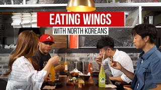 North Koreans Try American Wings [Buffalo, Lemon Pepper,  Garlic Parmesan, etc]