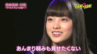 2月29日放送橋本環奈全国公開直前スペシャル2/2