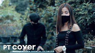 จากไปอย่างสงบ - ออย แสงศิลป์ 【COVER VERSION】แสงดาว PTMusic