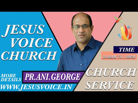 Live 17.09.19! Tuesday Service at Jesus Voice Church