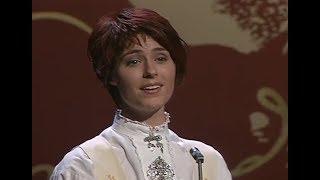 Sissel Kyrkjebø - Solveigs sang - 1993