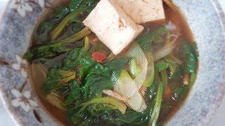 시금치된장국 맛있게 끓이는 법, 시원하고 칼칼하게 만들기
