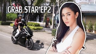 GRAB STAR #2 // แกล้ง 'พลอย รัญดภา' เมื่อบอกว่าแม่โทรมาระหว่างทางจะเกิดอะไรขึ้น!!